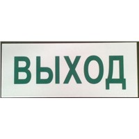 Russian Safety Signs