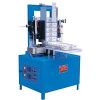 l Automatic Sealing Cardboard Box Machine