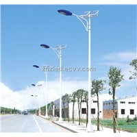 led solar street light ZNLH-50W