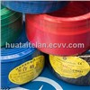 PVC Insulated and Sheathed Flexible Electrical Wire