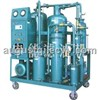 Multiply-Functional Insulating Oil Regeneration Purifier (ZYB)