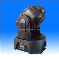 50W LED Moving Head Spot Light