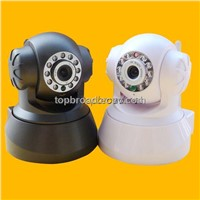 IR Surveillance PTZ Camera CCTV Security System with Dual Audio Remote Control