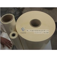 Digital Thermal Lamination Film, Gloss ( AG1612)
