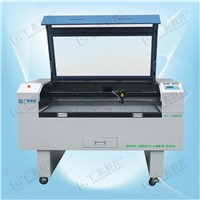High Speed Laser Cutter