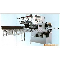 JR-450 packaging machine