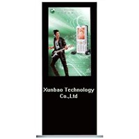 Outdoor LCD Display, Advertising LCD Display
