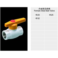 PPR female brass ball valve