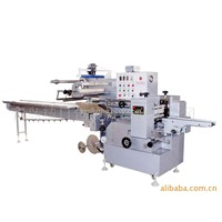 QJ590 automatic packaging machine