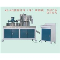MQ-60 Plastic Bead Ball Mill Machine