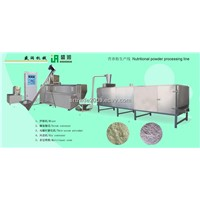 Nutrition powder processsing line