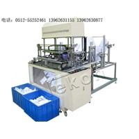 Automatic cup mask forming machine