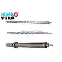 Bimetal screw barrel