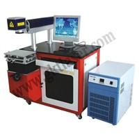 DM 50 DIODE SIDE-PUMP LASER MARKING MACHINE