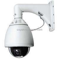 IP Dome Camera / IP Speed Dome Camera (CSY-HHW)