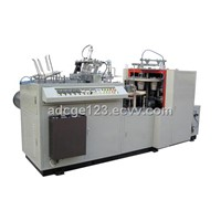 Double Sides PE Coated Paper Bowl Forming Machine (LBZ-LD)