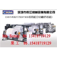 Paper Cut Size Sheeter