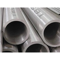 high pressure boiler pipe(in stock)