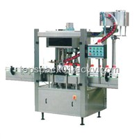 Automatic Glass Bottle Capping Machine