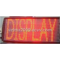 Indoor LED Sign M-7X200-R