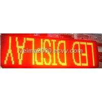 LED Display (WS-32X120-R)