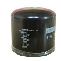Lube Spin-on Filter (600-211-6242)
