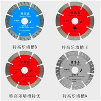 Special Diamond Saw Blades for Cutting Cullis
