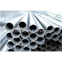Large Diameter Seamless Tube