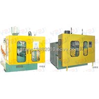 Plastic Blowing Molding Machine