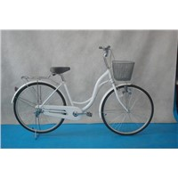 "26"" KS-White Peacock Women City Bike"