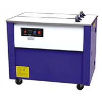GM-B001 High Table Strapping Machine