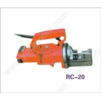 cutting tool RC-20 electro-hydraulic steel cutter
