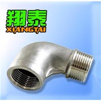 Street Elbows 90 (Pipe Fitting)