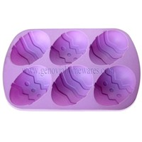 Silicone Easter Cake Mould