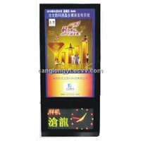 SunLoon LCD Digital Signage