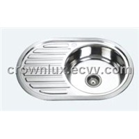 Undermount Kitchen Sink (GH-812)