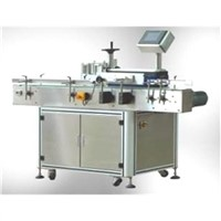 VRJ-YT Vertical Round Bottle Labeling Machine