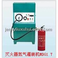 fire extinguisher nitrogen filler(MDG1.7)