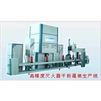 High Precision Extinguisher Powder Automatic Filling Product Line