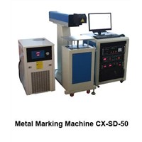 Jewellery Marking Machine