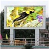 High Quality P31.25 Outdoor Full Color LED Display