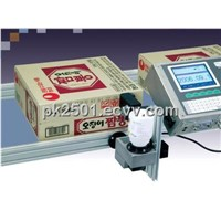 LP-7100/ LP-7200 Big characters ink jet machine