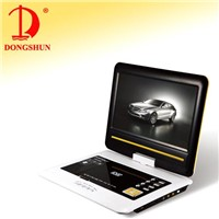 "12.5"" Protable DVD Player"