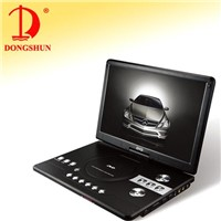 "15.4"" Portable DVD Player"