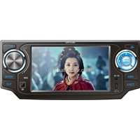 "4.3"" Touch Screen Car DVD Player (DA-643)"