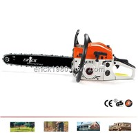 Chain Saw (CS4501)