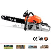 Chain Saw (CS5800B)