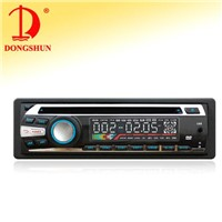 Car Audio CD/DVD Player (S-GT430U)