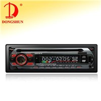 Car Audio CD/DVD Player ( S-GT460U)