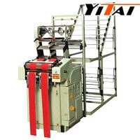 Curtain Strap Machine